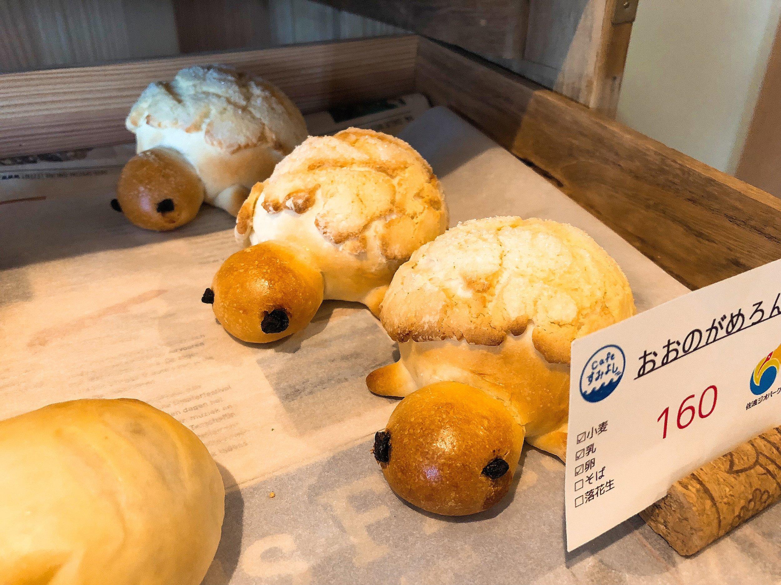 かふぇすみよしのパン「おおのがめろん」