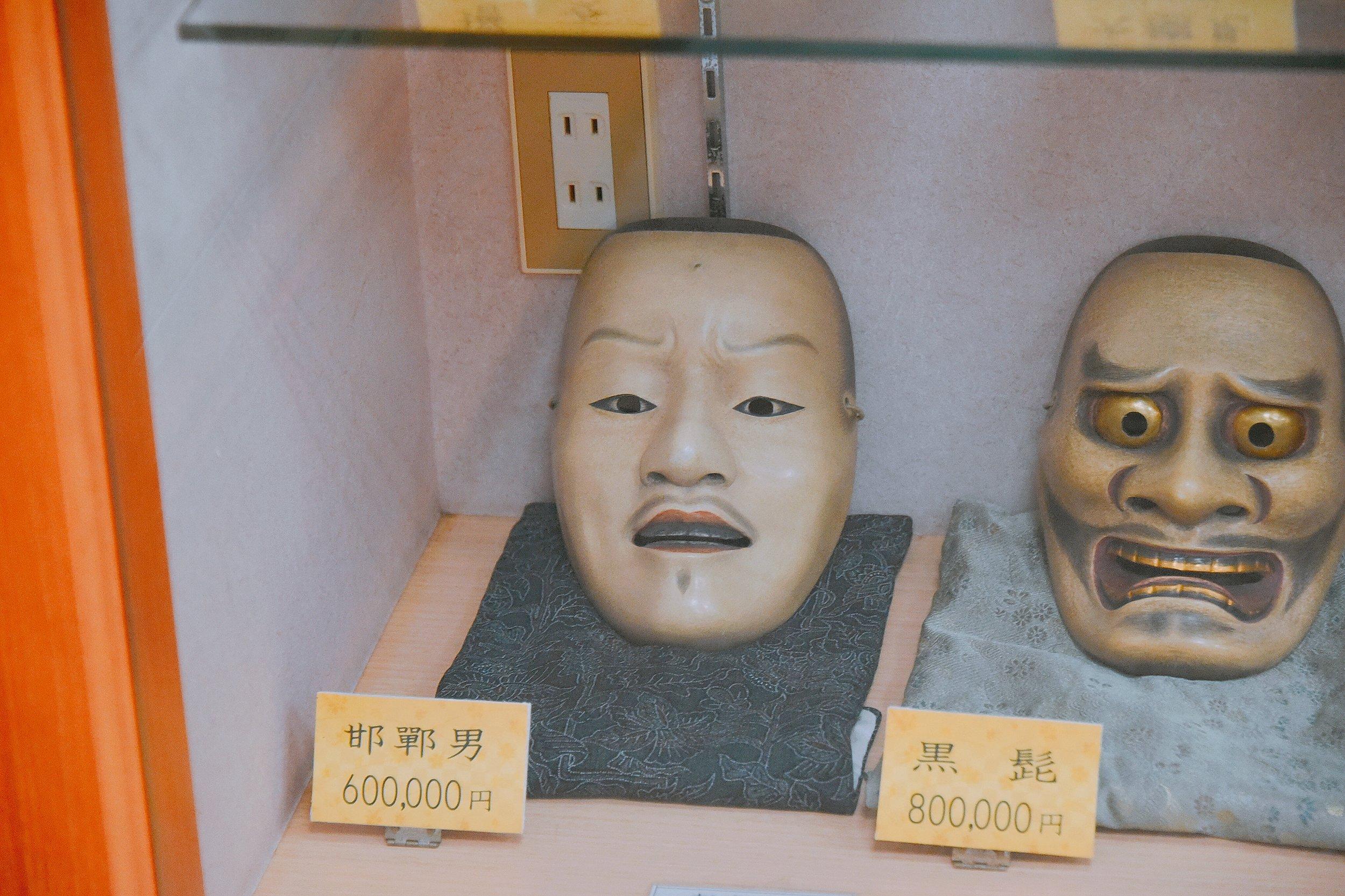 邯鄲男(かんたんおとこ):60万円也