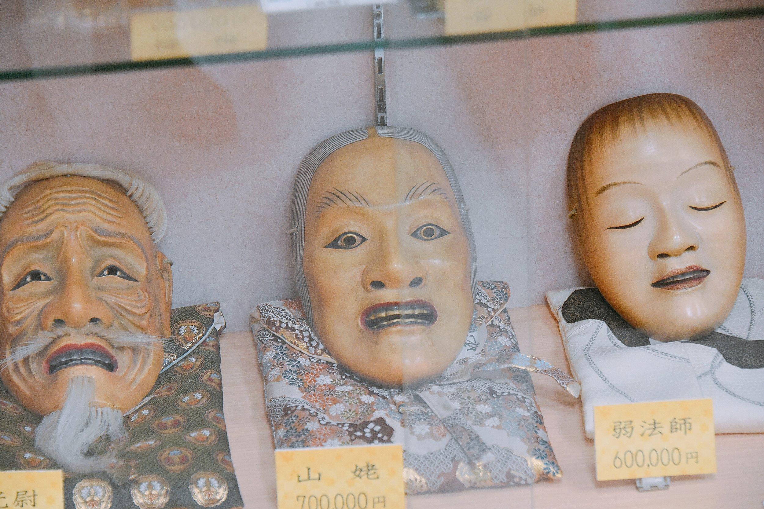 山姥(やまんば):70万円也