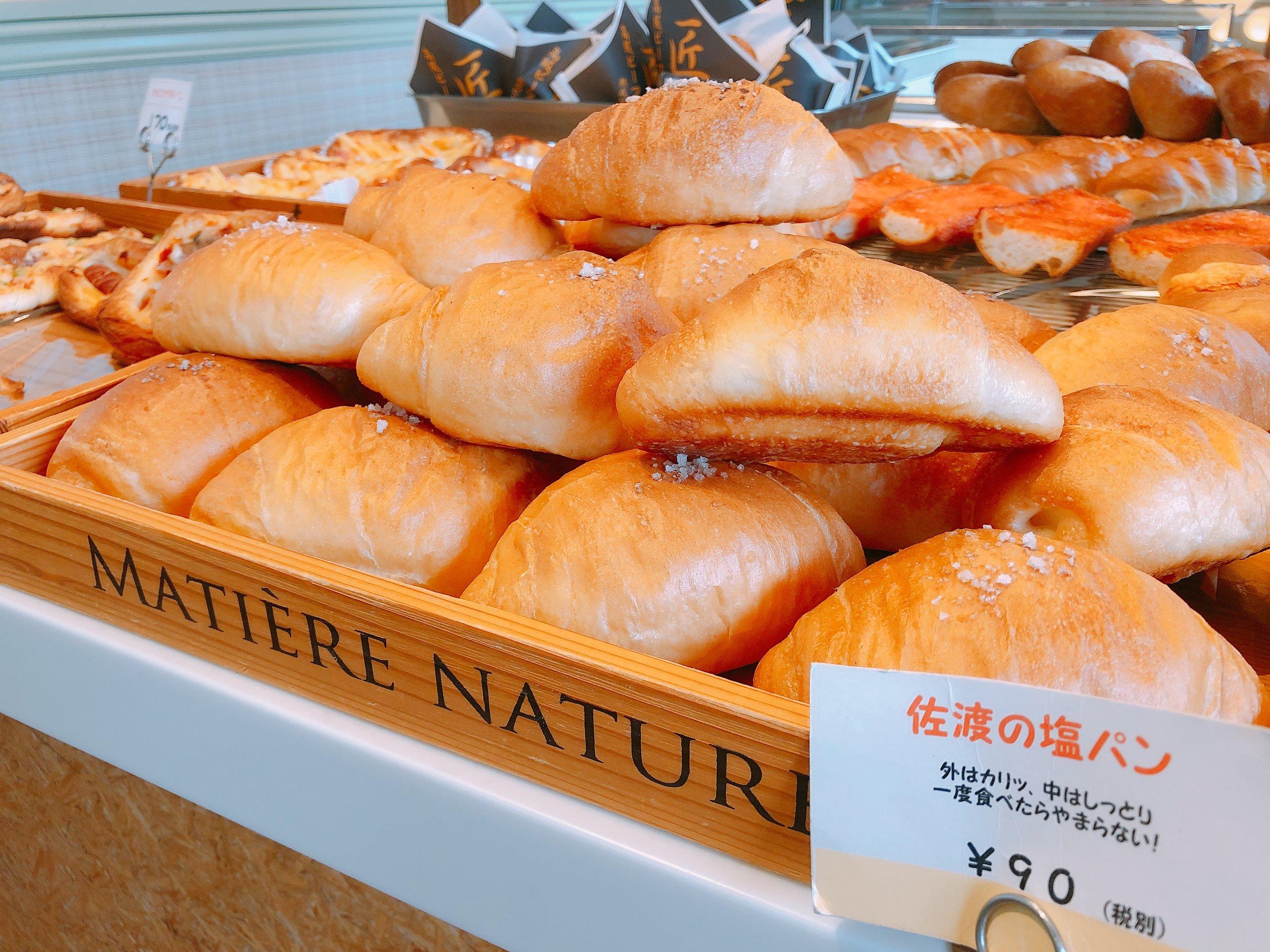 喜昇堂の「佐渡の塩パン」