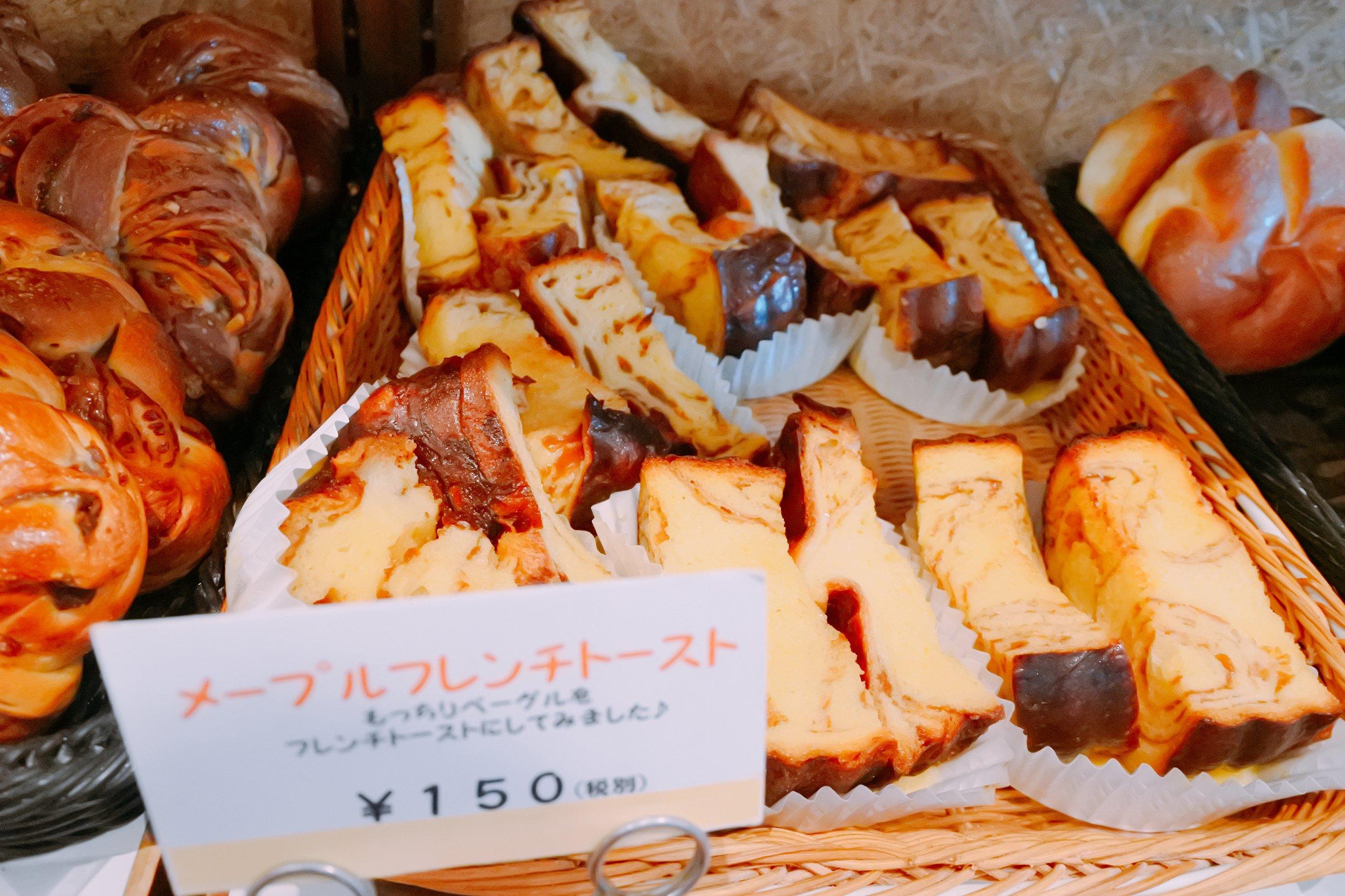喜昇堂の「メープルフレンチトースト」