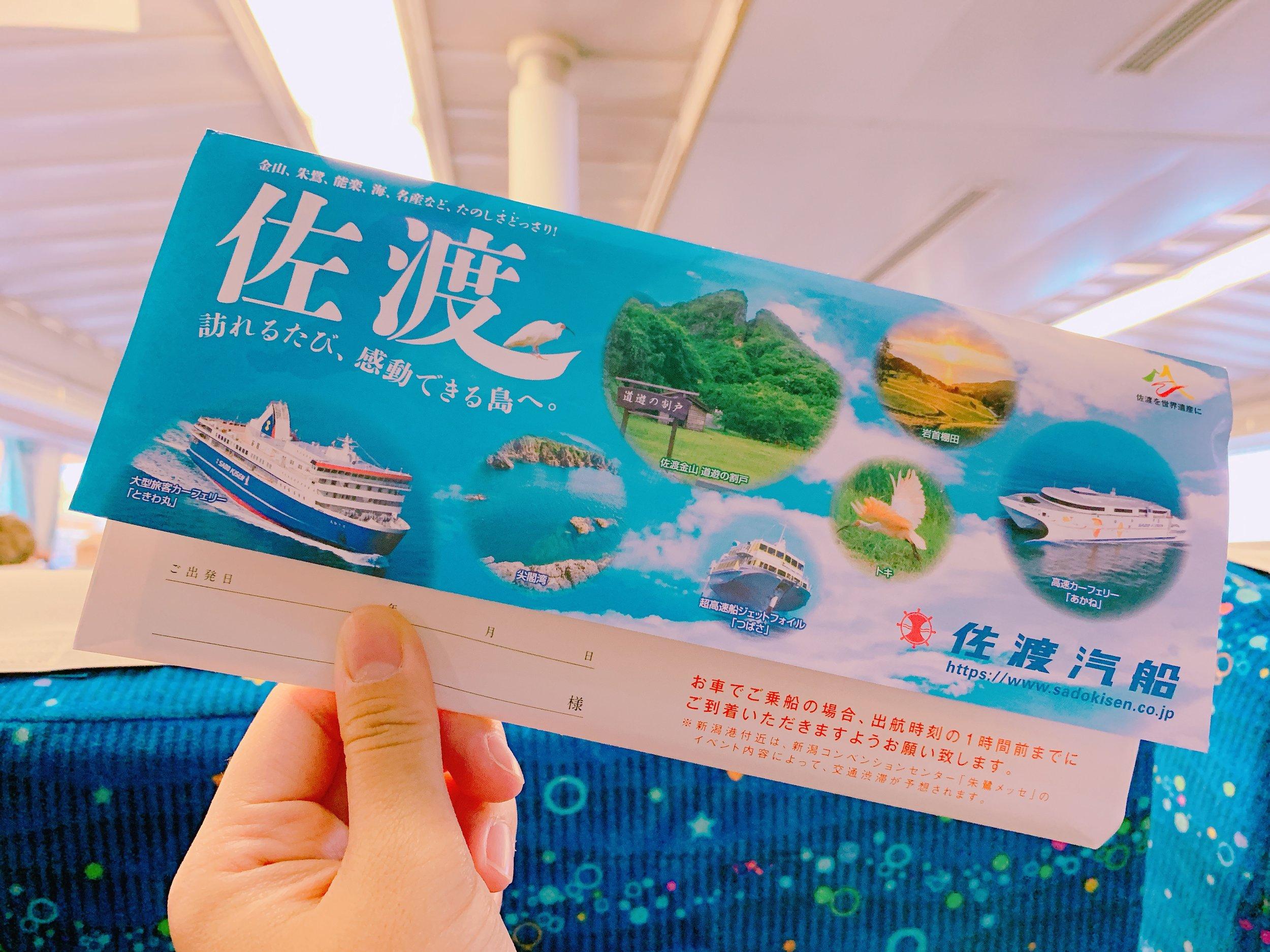 訪れるたび、感動できる島に行ってきます!