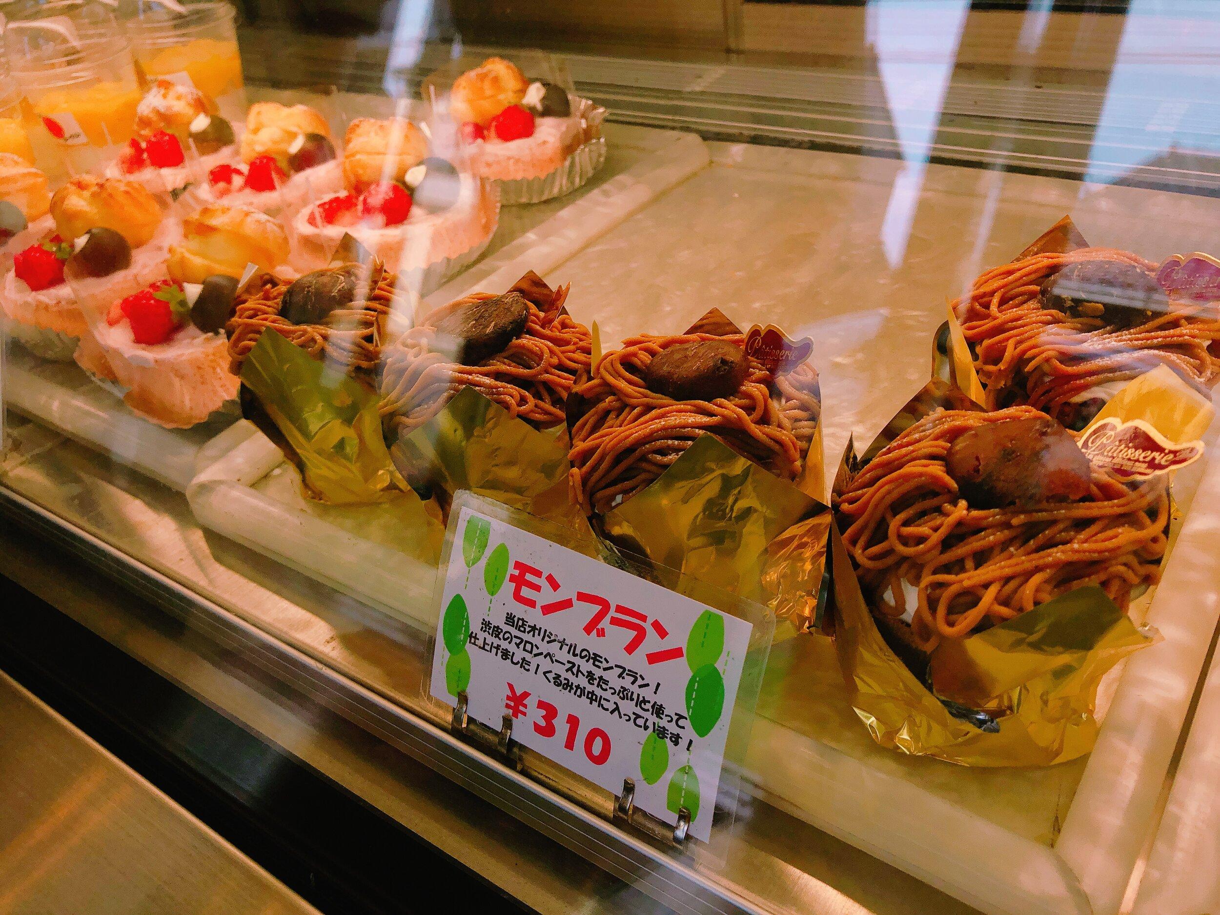 モンブラン(310円)