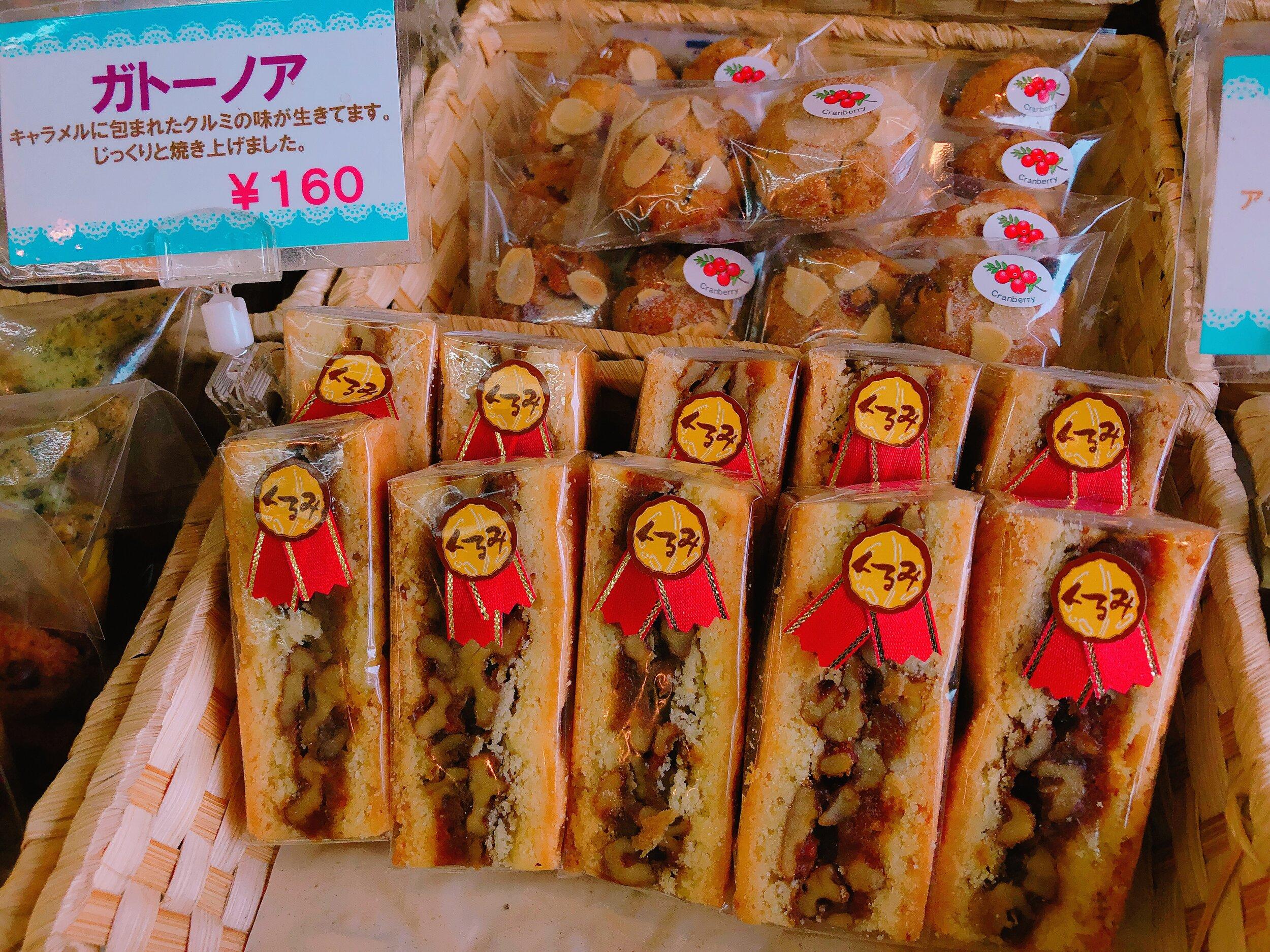 ガトーノア(160円)