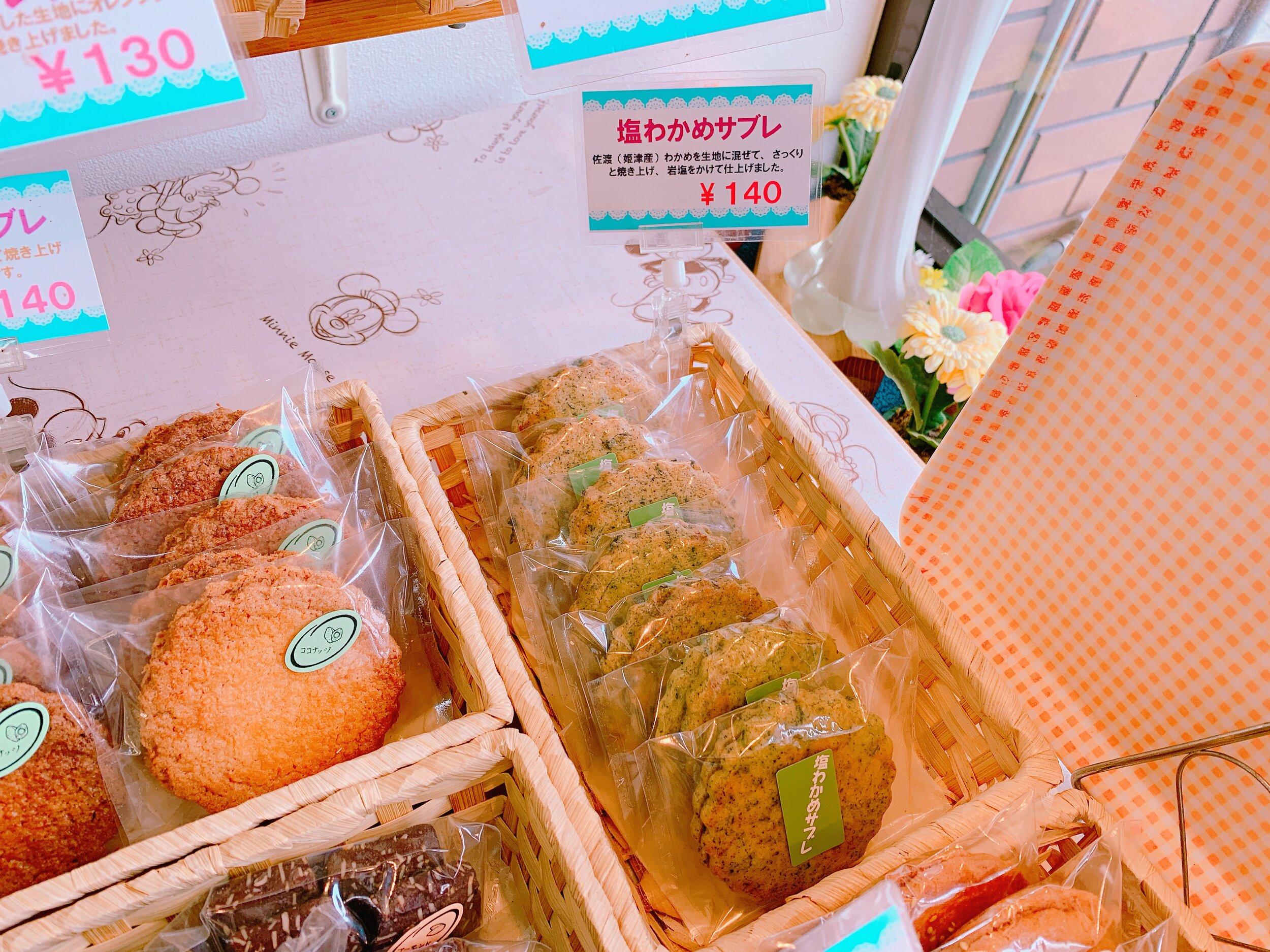 塩わかめサブレ(140円)
