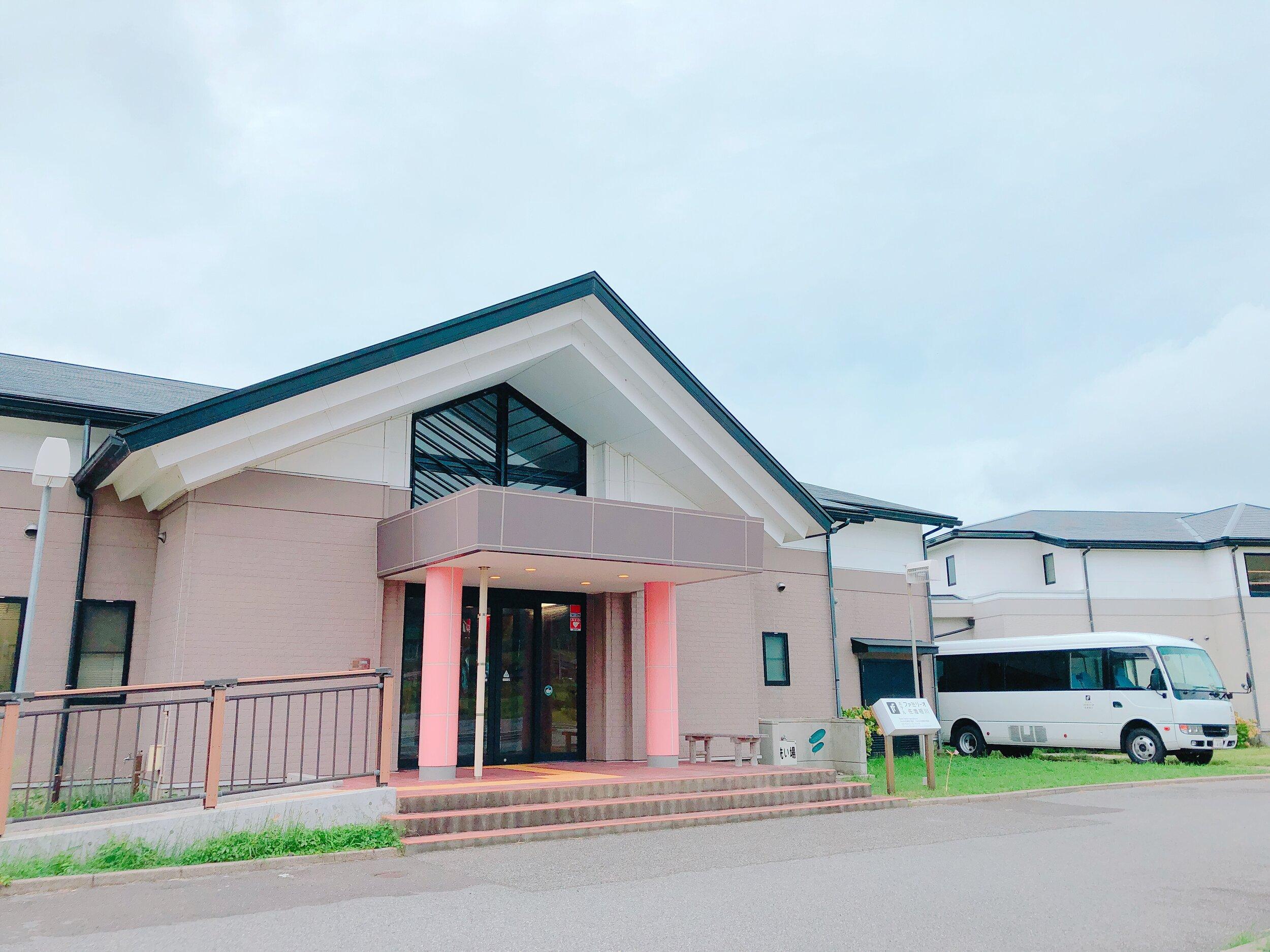 ファミリーオ佐渡相川
