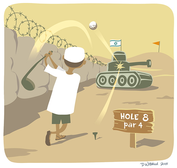 Golf in Palestine