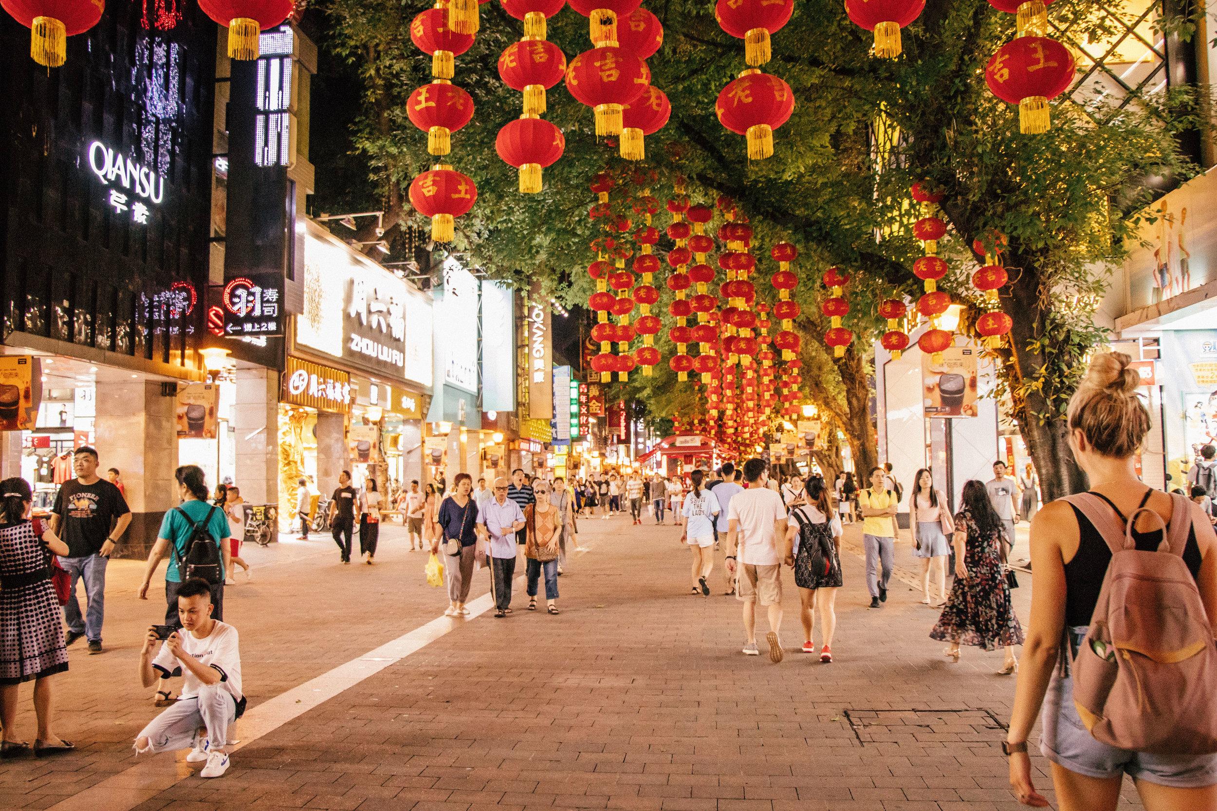 Beijin_Road.jpg