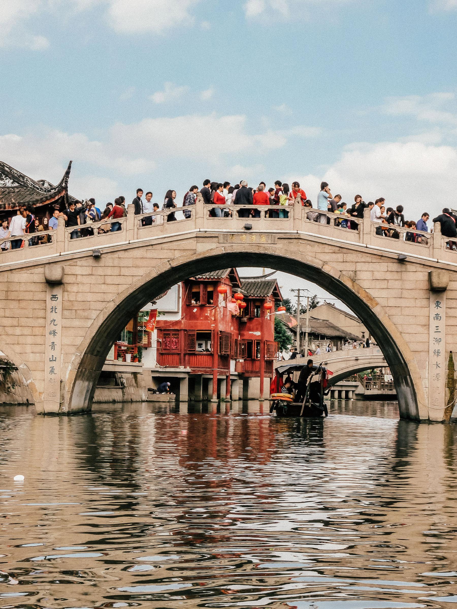 China_Bridge.jpg