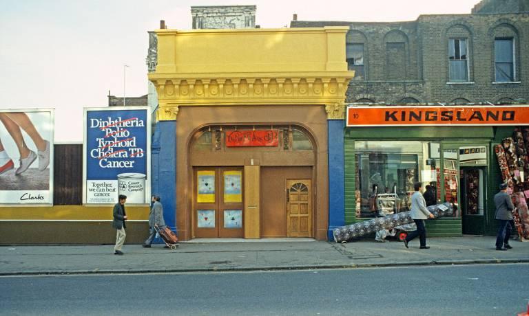 Club-Four-Aces-Dalston-Lane-1984-768x460.jpg