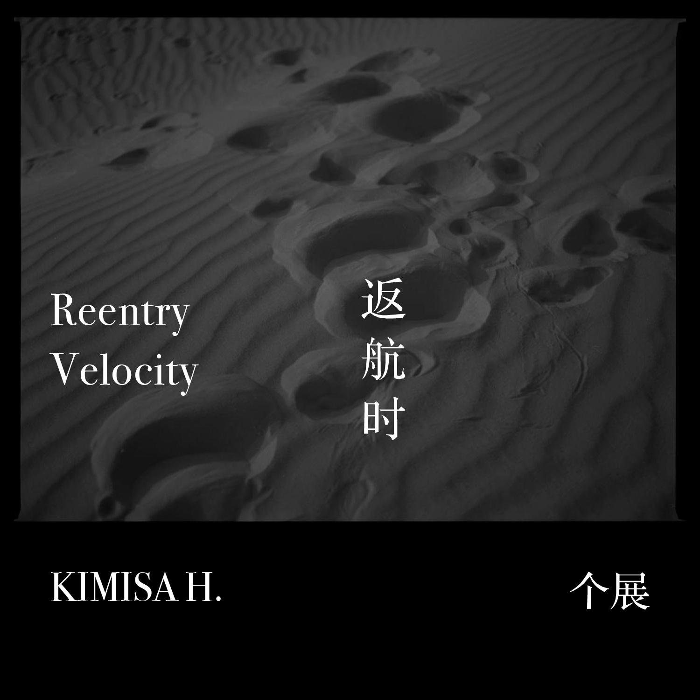 KIMISA poster_square.jpg