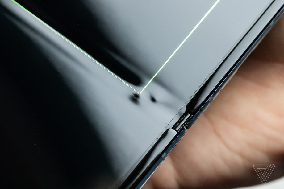 Fallacy Gold on the Galaxy Fold. Source:  the Verge