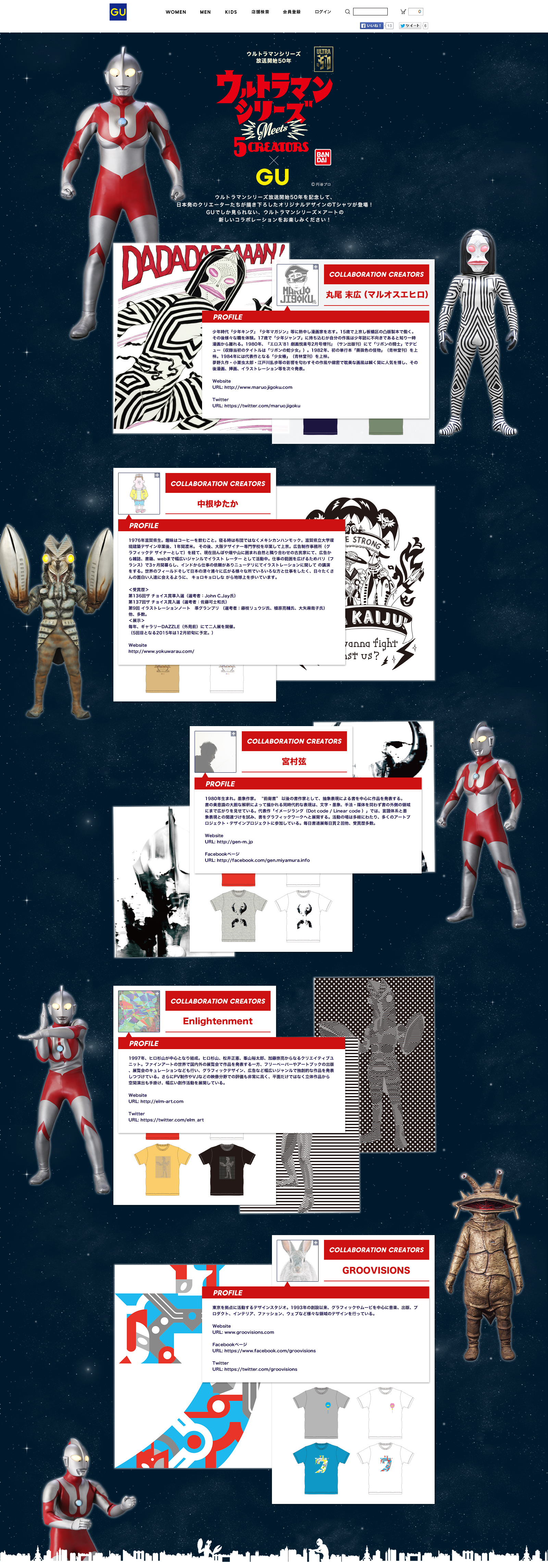 pc_160314_ultraman.jpg