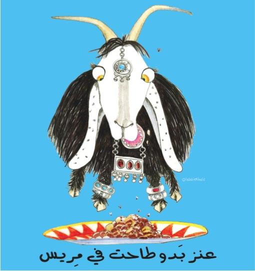 Bedu Goat, 2016, Markers, pen & ink & Digital Print
