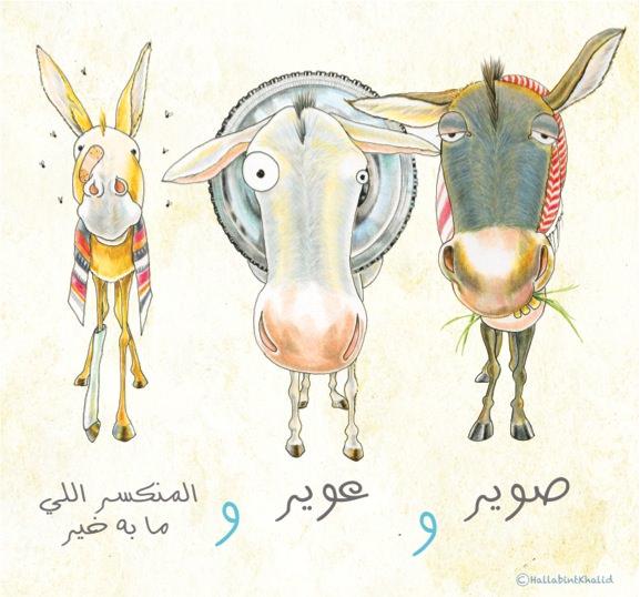Three Donkeys, 2017, Coloured pencil & Digital Print