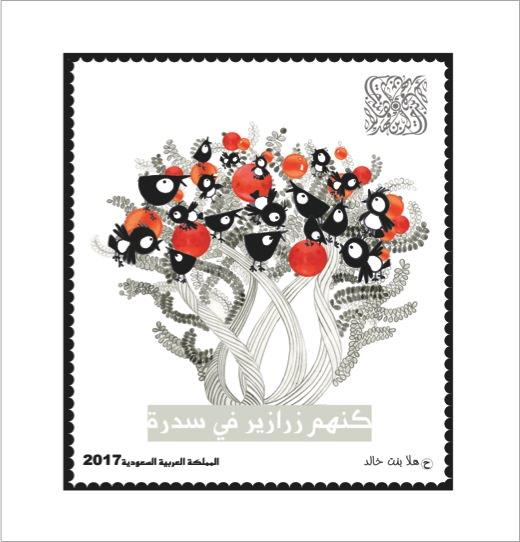 Birds in a Tree, 2017, Pencil, Markers & Digital Print