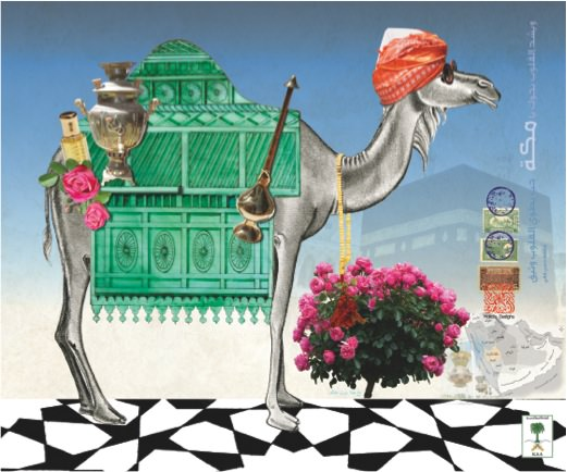 Mekkah, 2017-2018, Pencil drawing and digital collage print.