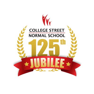 CSNS-Jubilee-Badge.png