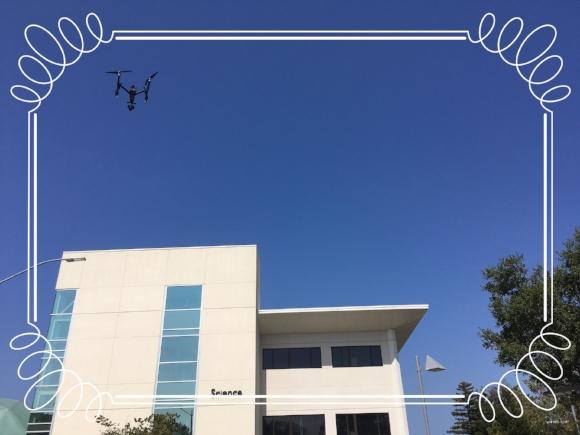 Drone Planetarium CSM