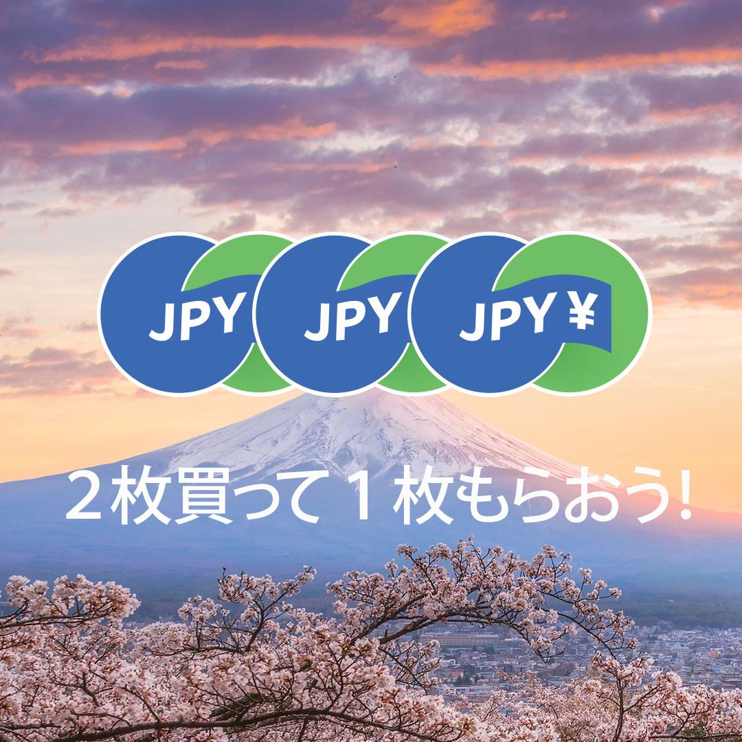 Tied-BTGOF-YEN-1x1-japanese-COVER.jpg