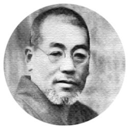 Grand Master Mikao Usui - Grand Master Mikao Usui (1865-1926) was the founder and originator of Reiki. He taught five general life principles, which when followed can encourage a more peaceful and enriching life.For further information about Reiki and it's benefits, please click below and you will be directed to the Australian Reiki Connection Inc.
