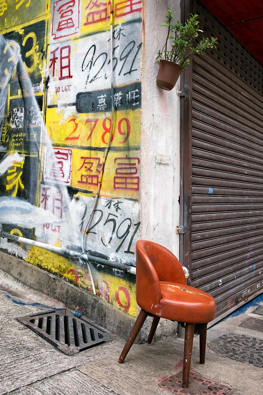 HongKongSlope-21.jpg