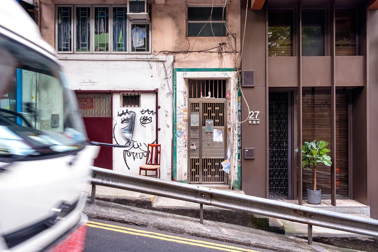 HongKongSlope-14.jpg