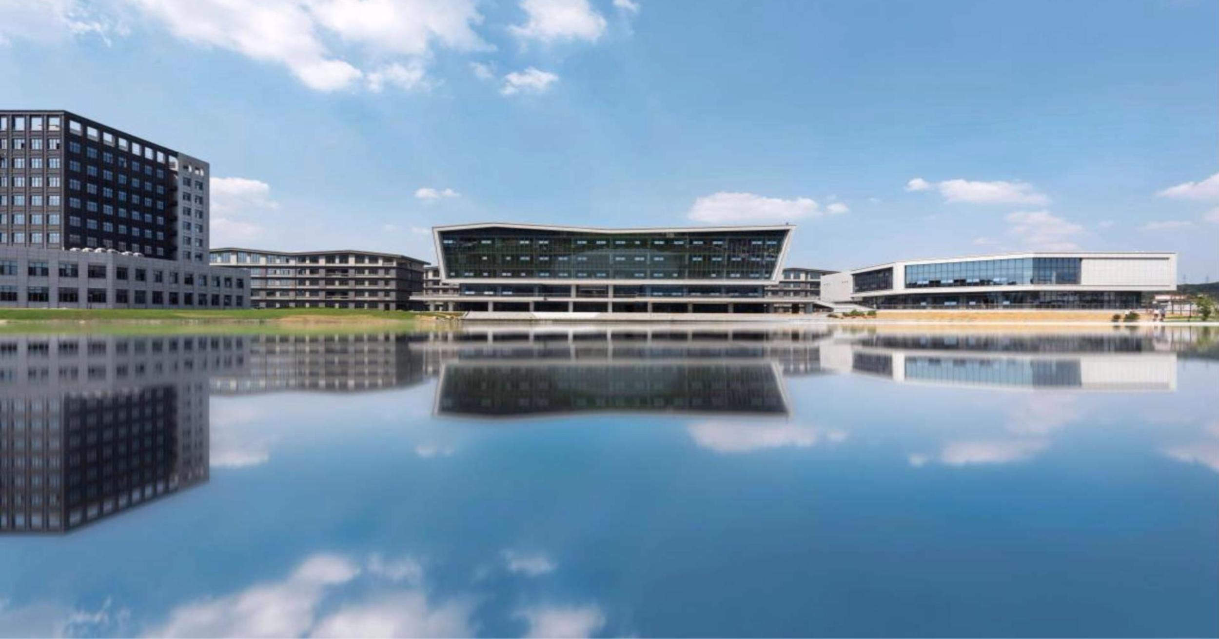 Zhejiang Shuren University