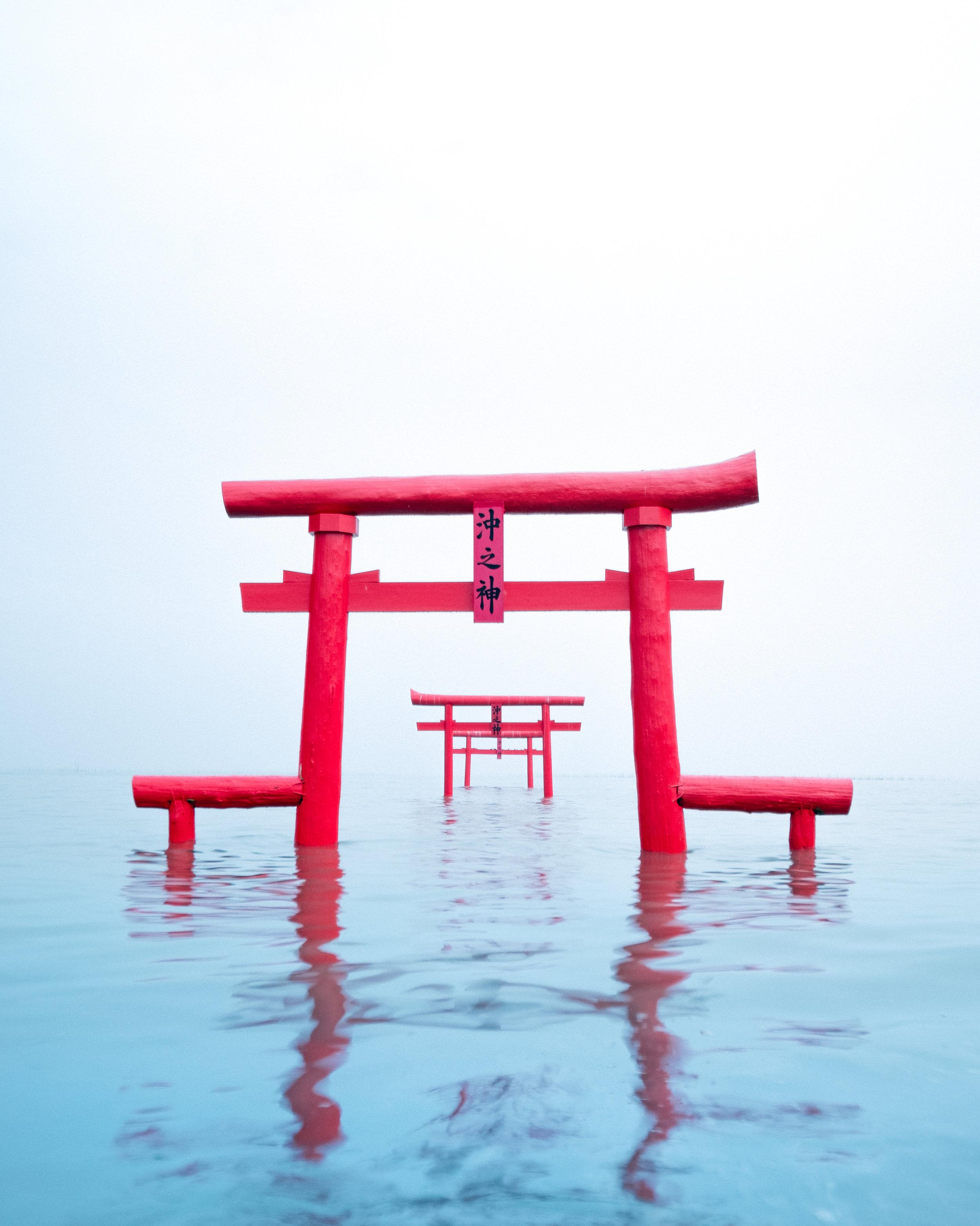 Tara Town Floating Torii 1.jpg