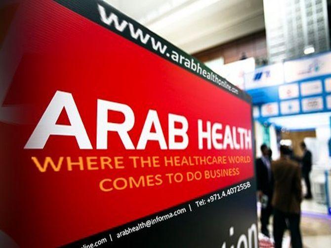 20131202_Arab-health-2014.jpg