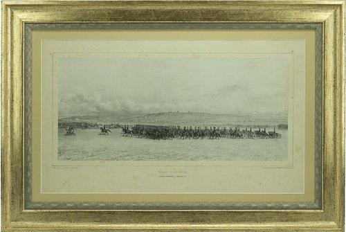 Парад артиллерии
