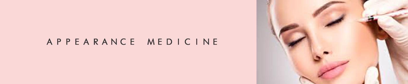 app-medicine.jpg