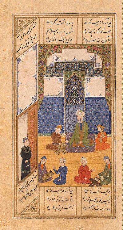 'Layla and Majnun at School', The Khamsa by Nizami, Iran, 1431-1431, Timurid Dynasty Miniatures, Gouache, 23.7x13.7 cm.