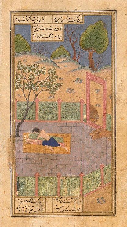 'Majnun Dies on Layla's Grave', The Khamsa by Nizami, Iran, 1431-1431, Timurid Dynasty Miniatures, Gouache, 23.7x13.7 cm.