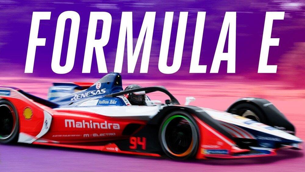Formula E (Editor)