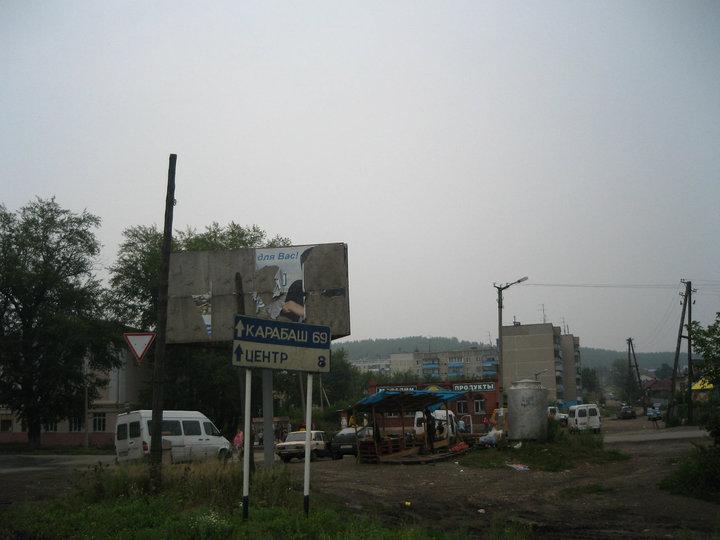 Dawno temu mój busik gdzieś na granicy Europy i Azji w Rosji.