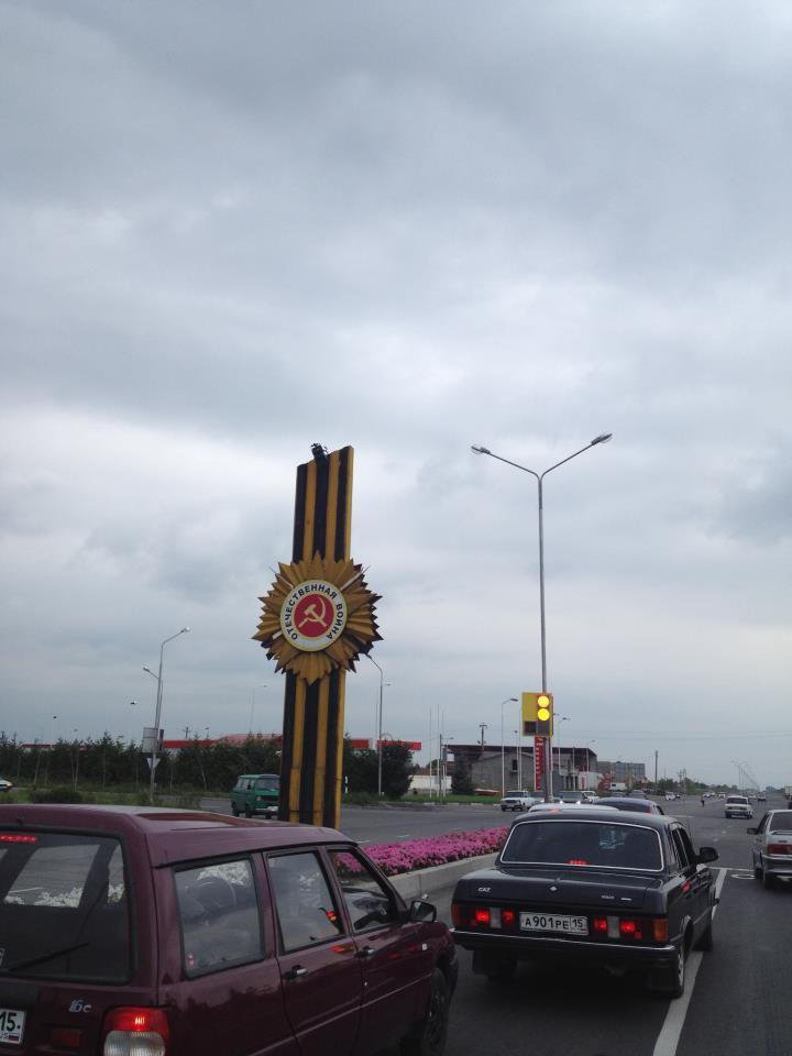 Osetia Północna, gdzieś na trasie :D