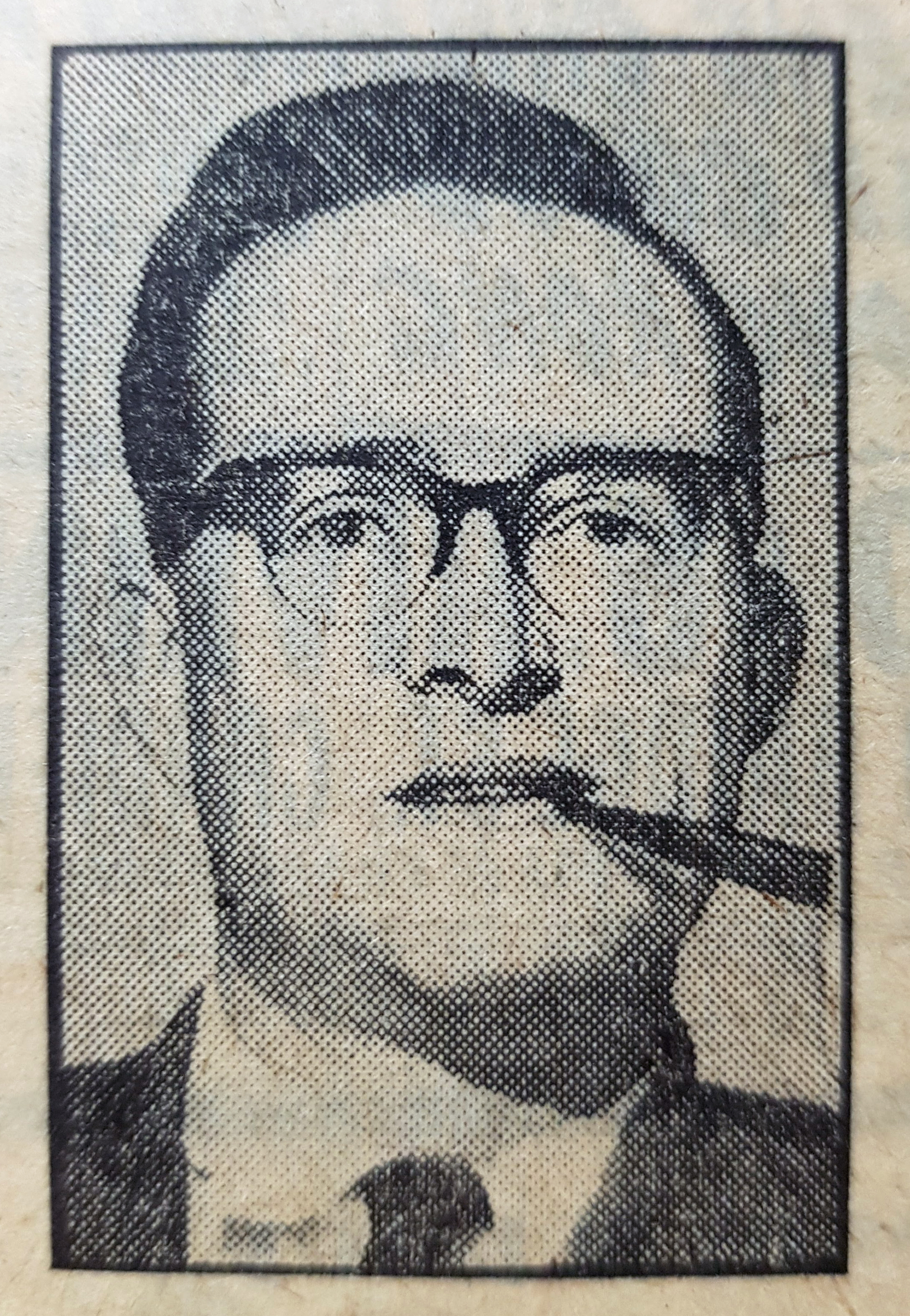 Tom Kilburn in the 1960s.