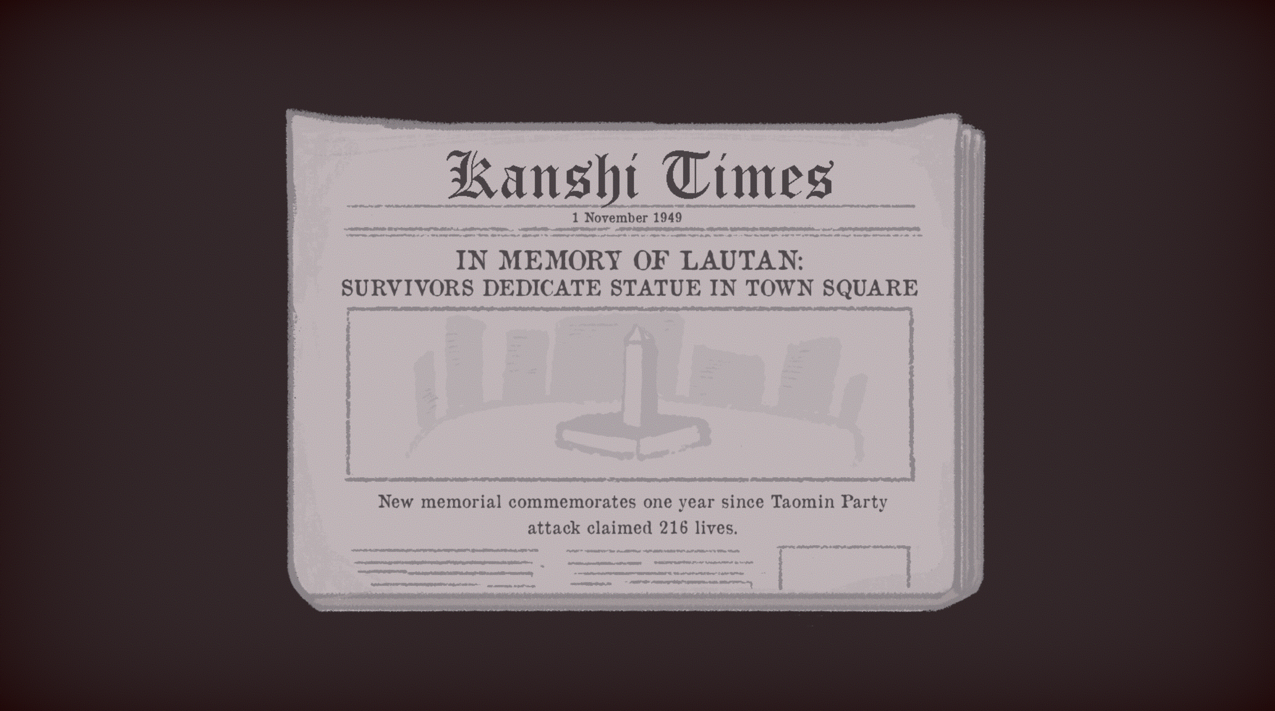 Newspaper.png