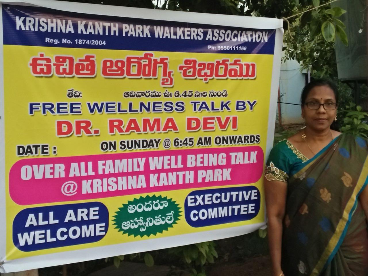 Rama Devi 8.jpeg