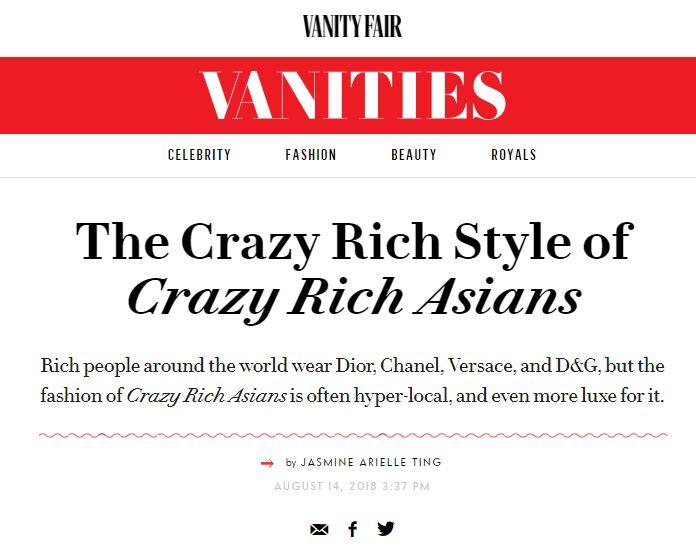 Vanity Fair, Crazy Rich Asians