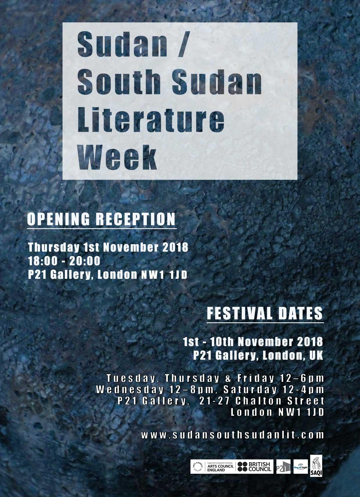 P21 Gallery, South Sudan Lit Week