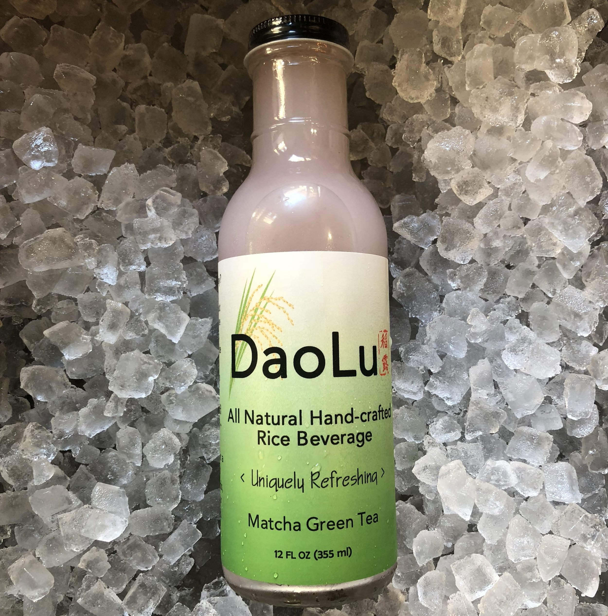 matcha green tea - Any tea-lovers out there? If so, this is the drink for you. Actually scratch that, our Matcha Green Tea flavor is the drink for everyone!The smooth and savory taste of matcha will keep you refreshed and mentally active to take on your day.