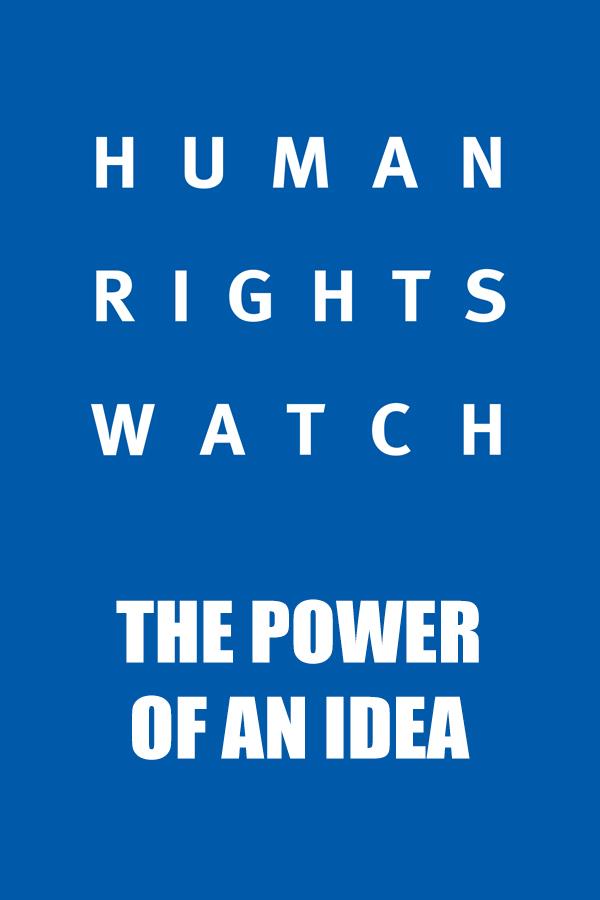 HRW POWER OF AN IDea.jpg