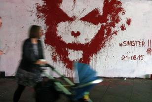 advertising-mural.jpg