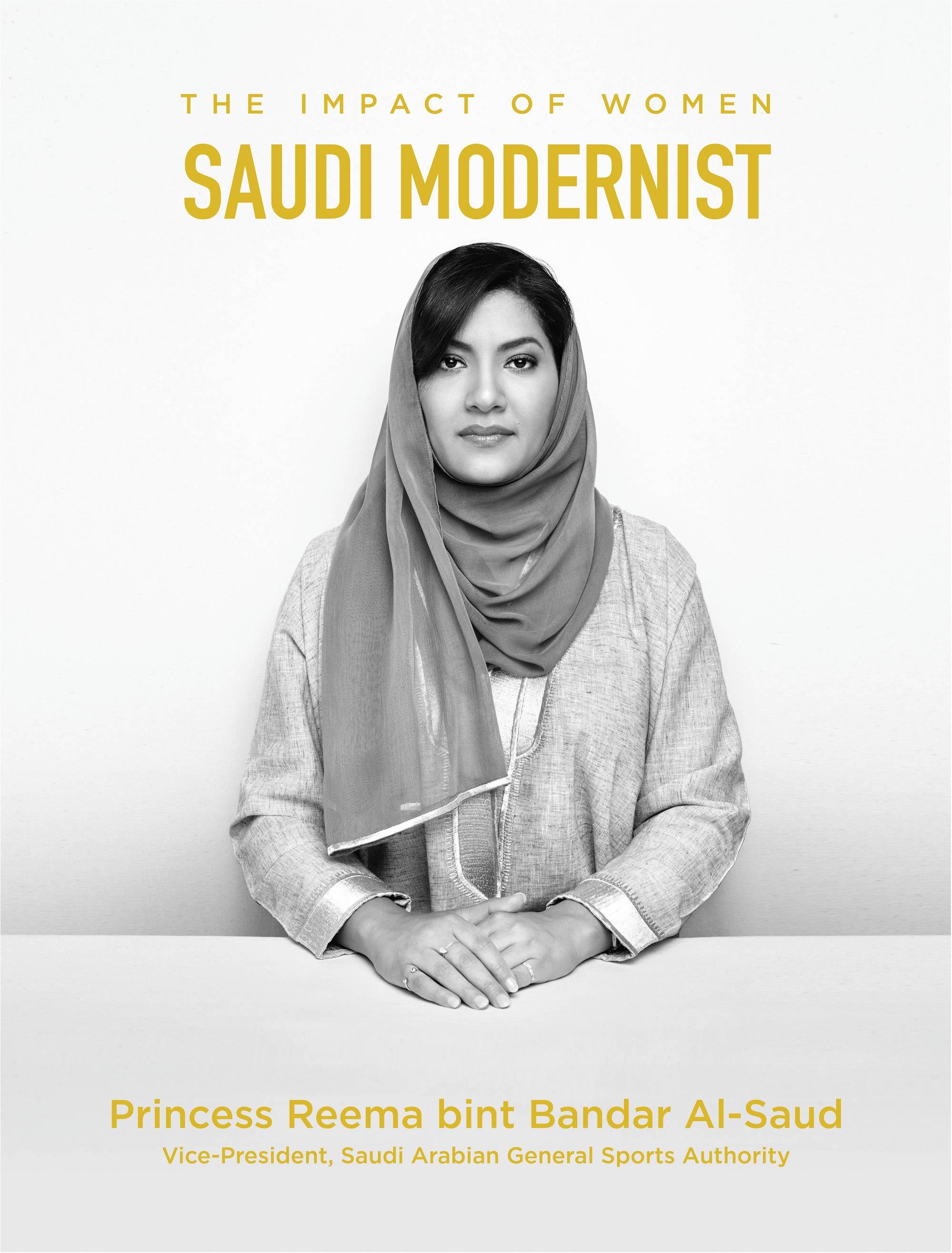 Princess Reema is a Saudi Modernist