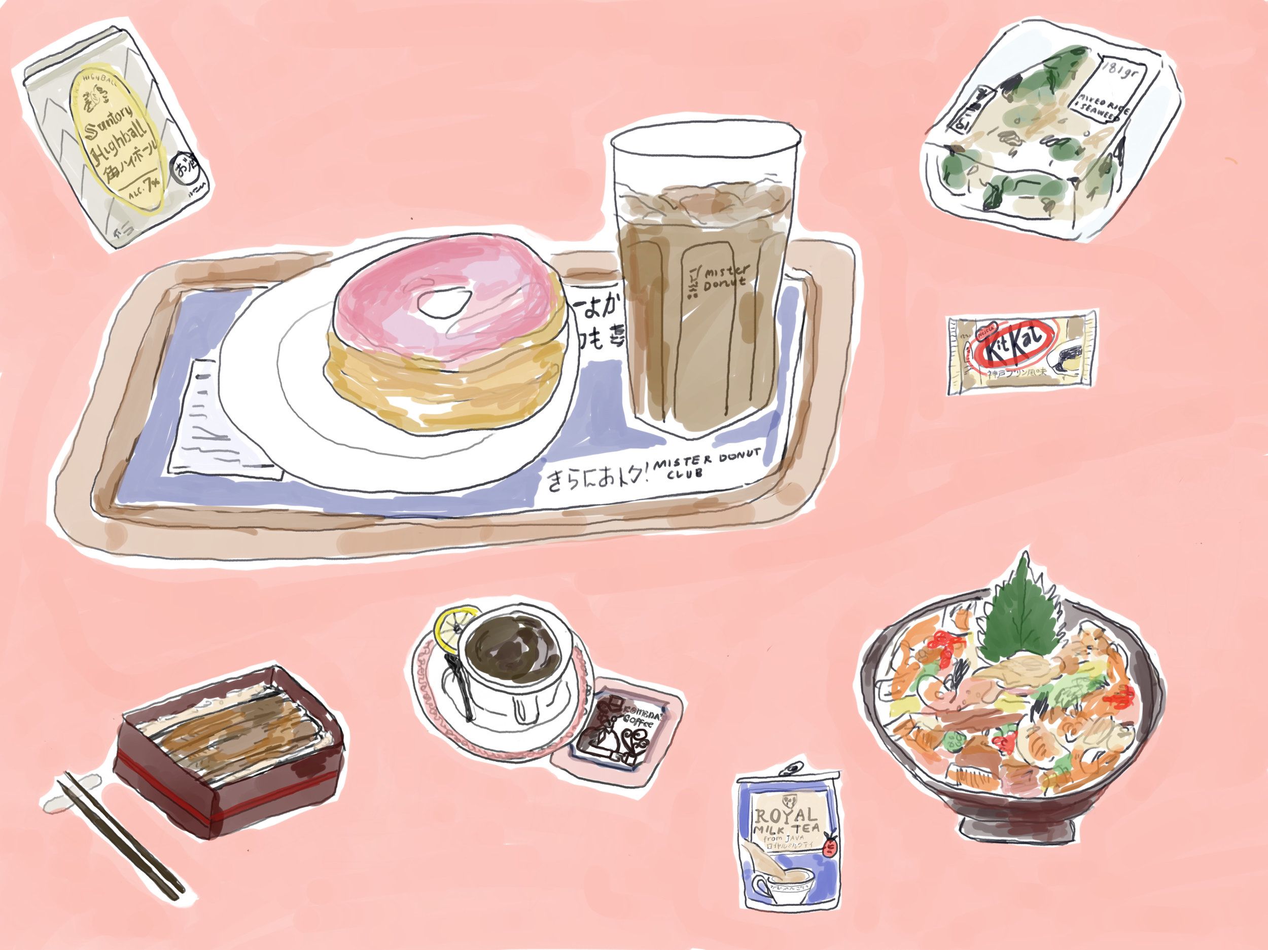 Favourite Things (Japan)