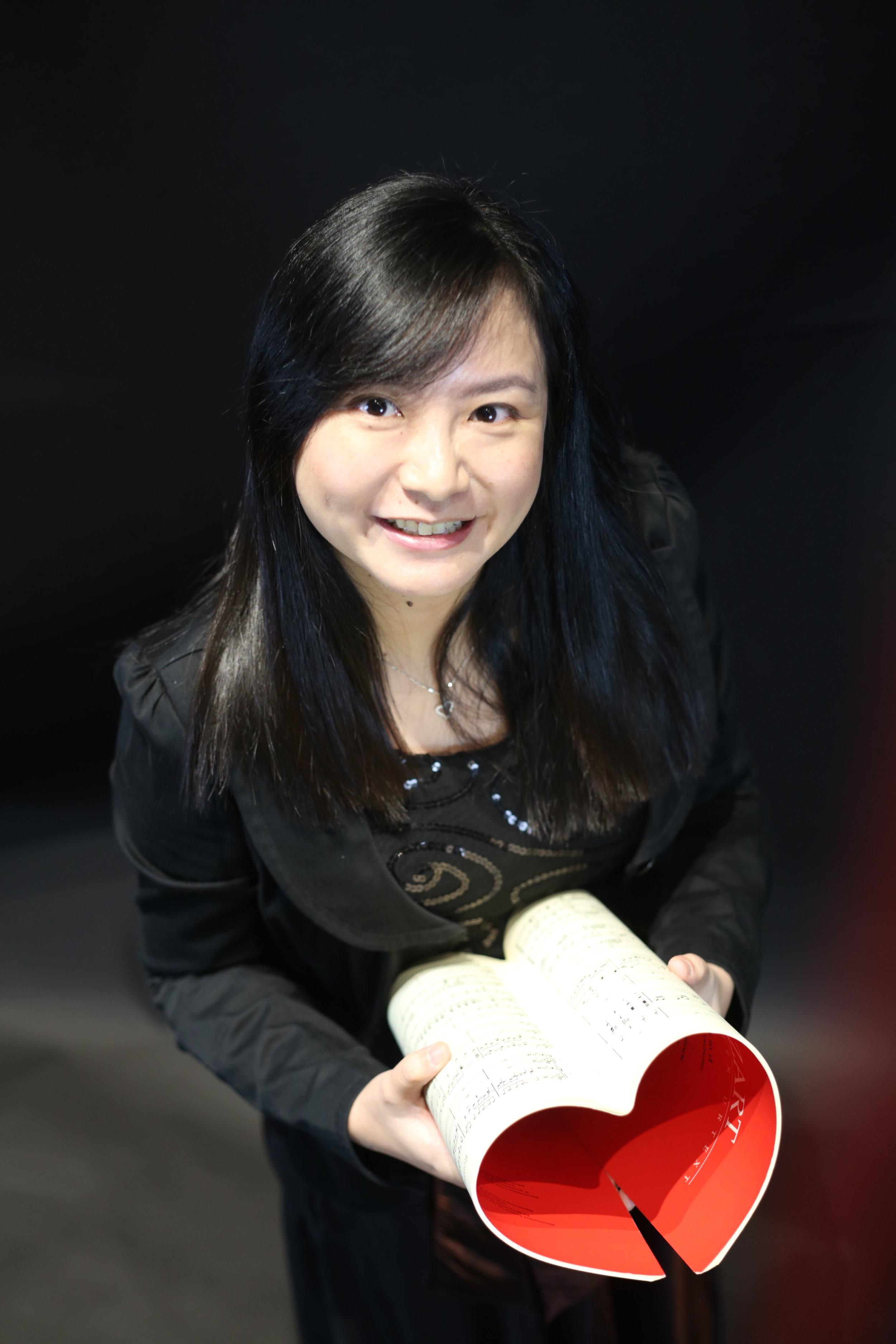 Yong Sue Yi (Piano)
