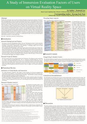 Immersion Evaluation Factors