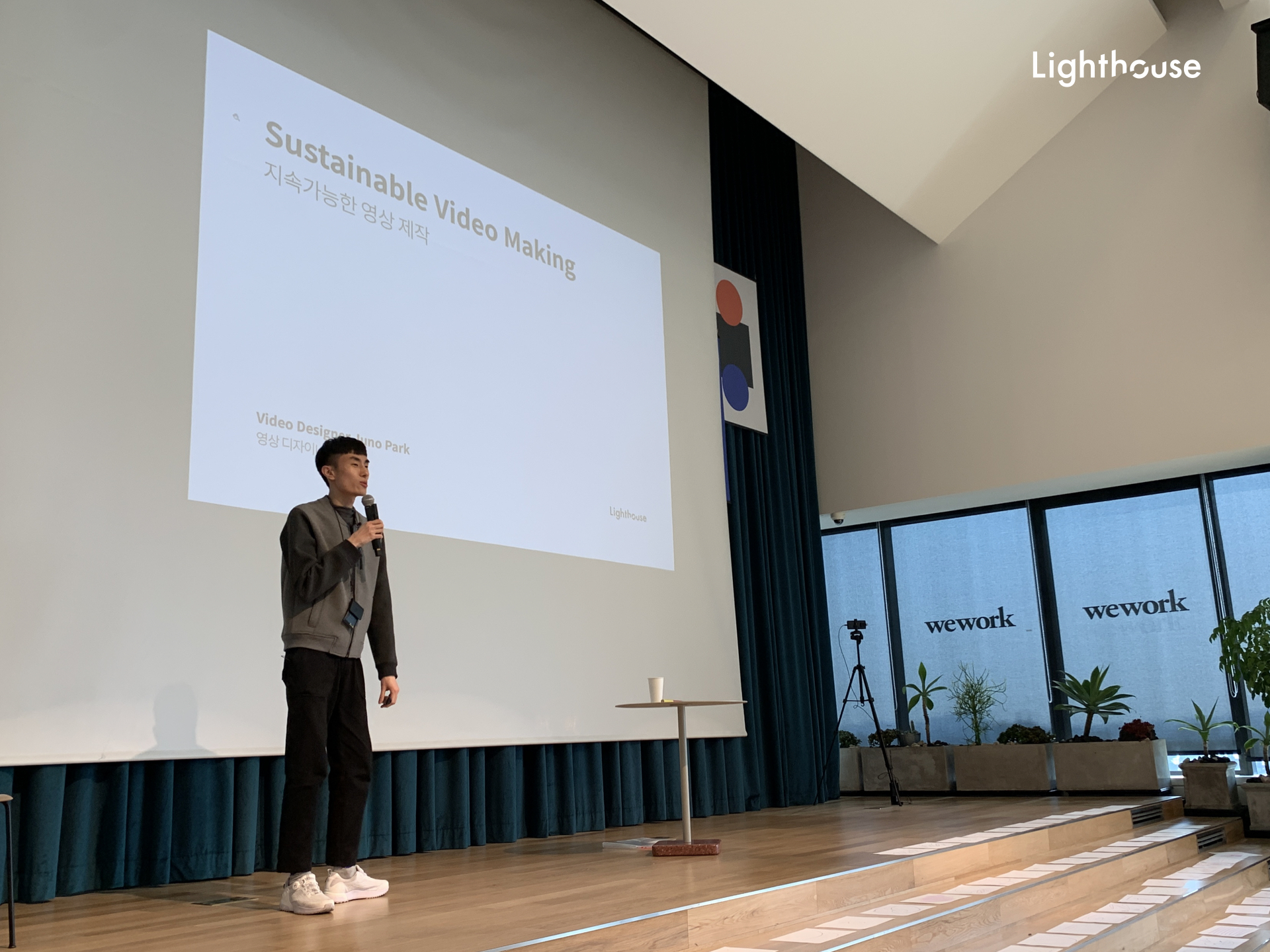 Lighthouse Workshops Photos_Lighting Up Ventures Inc.002.jpeg
